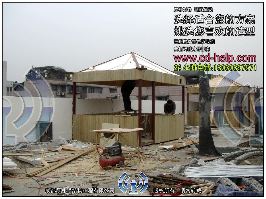 成都君怡酒店茶楼屋顶膜结构